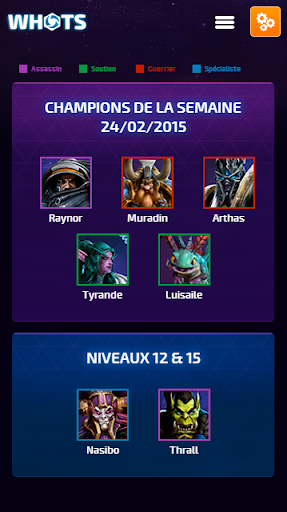 Whots pour Heroes of the Storm
