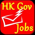 HK Gov Job Notification (政府工) icon