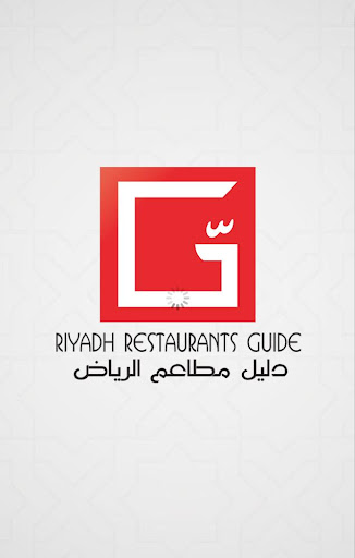 Riyadh Restaurants Guide