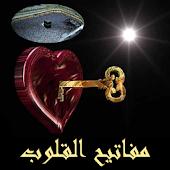 Best Islamic Songs 2014