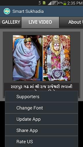 免費社交App|Smart Sukhadia|阿達玩APP