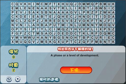 單字量激增!《SpellUp》拼字遊戲讓英文能力瞬間上升|遊戲|新聞 ...
