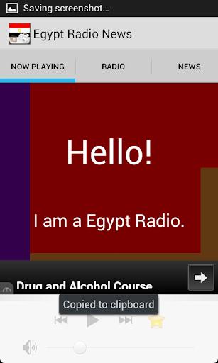 Egypt Radio News