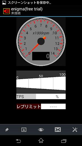 【免費工具App】Enigma 体験版-APP點子