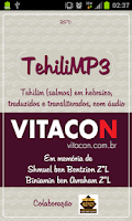 Screenshot of TehiliMP3 - Salmos com Áudio