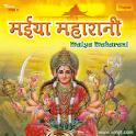 Maiya MahaRani logo