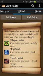 玩娛樂App|WoW Helper免費|APP試玩
