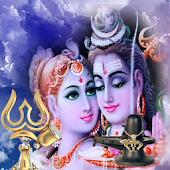 Shiva with Ganga