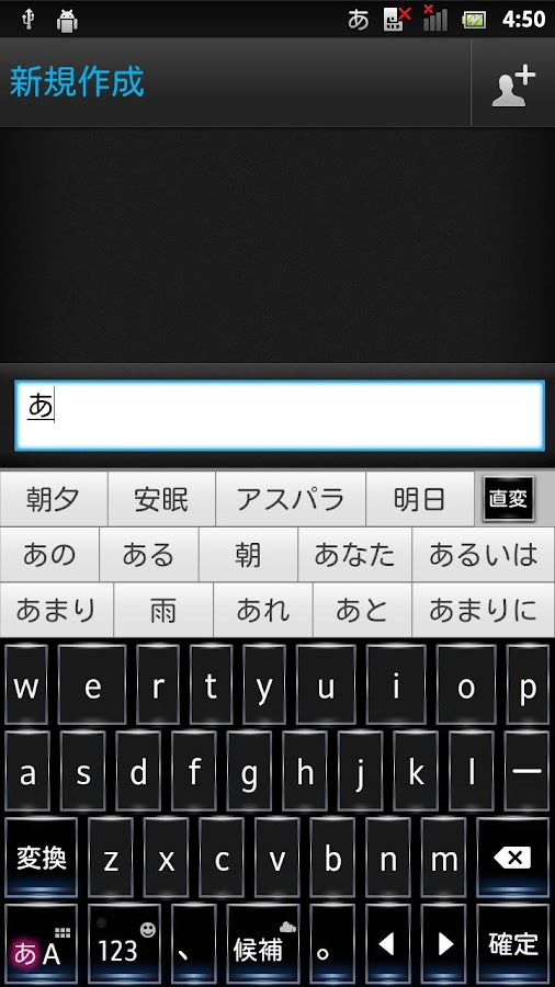 FloatingPrismBlack keyboard - screenshot