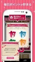 Screenshot of 東京の女性向けグルメ&ホテル&ビューティ情報-OZmall