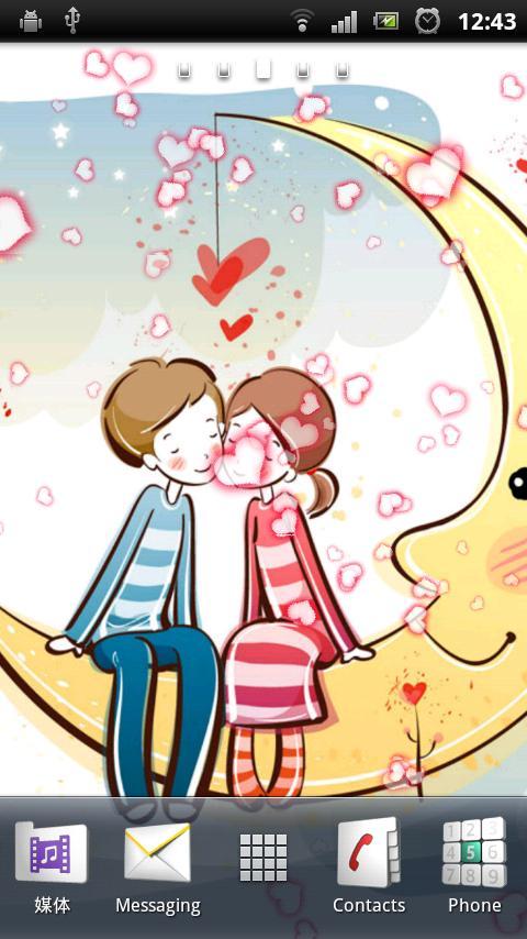 Valentine Live Wallpaper- screenshot