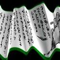 東方幻草子~東方ノベルシステム的な何か~ icon