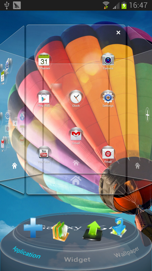 Next-Launcher-Theme-For-Galaxy 11