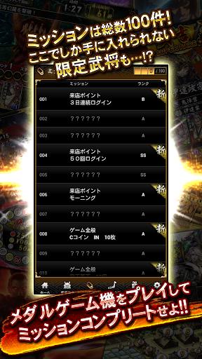 鬼武者Soulカードラッシュ|玩街機App免費|玩APPs