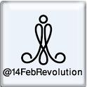 إعلام شباب 14 فبراير - البحرين icon