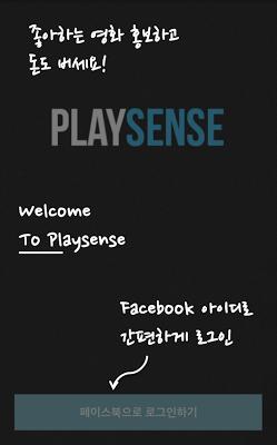 Playsense - screenshot