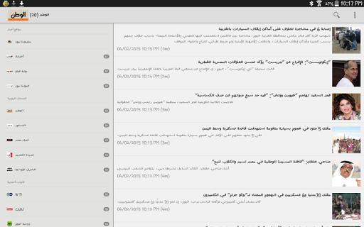 【免費新聞App】اخر الاخبار-APP點子