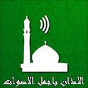 Best Adhan MP3 icon