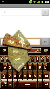 GO Keyboard Classic Art theme - screenshot thumbnail