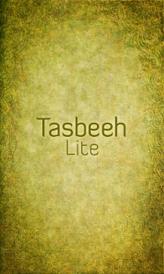 Tasbeeh Lite- screenshot thumbnail
