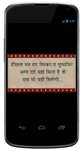 Heart Touching Quote Stories