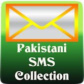 Pakistani SMS Collection