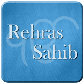 Rehras sahib Audio and Lyrics