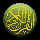 Коран на русском языке PRO icon