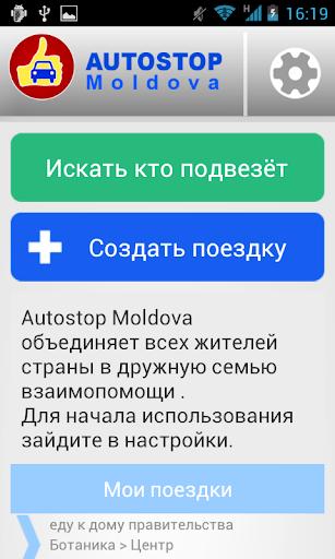 Autostop Moldova