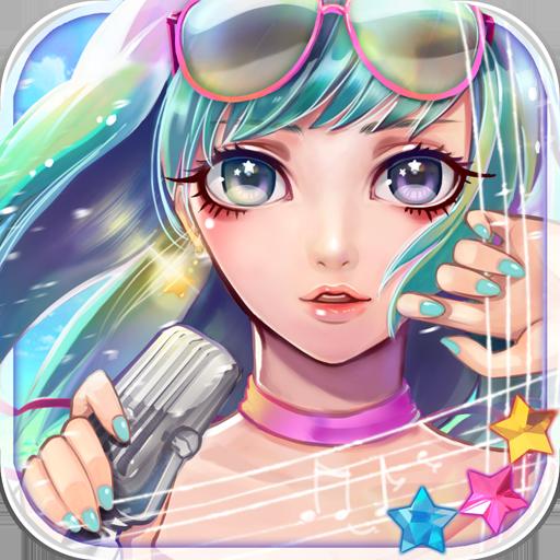 星工場-搖滾時代~夢幻の樂章~