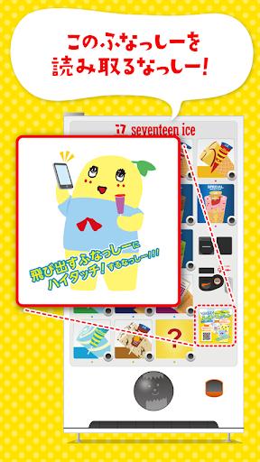玩免費休閒APP|下載17変化!ふなっしーコレクション app不用錢|硬是要APP
