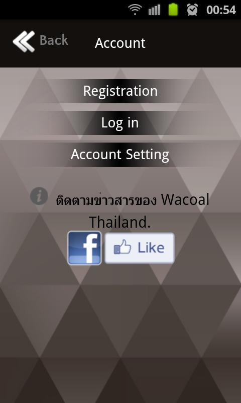 Wacoal TH - screenshot