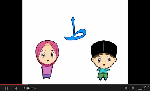 【免費媒體與影片App】Lagu Anak Islami-APP點子