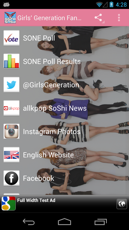 Girls' Generation Fan App - screenshot