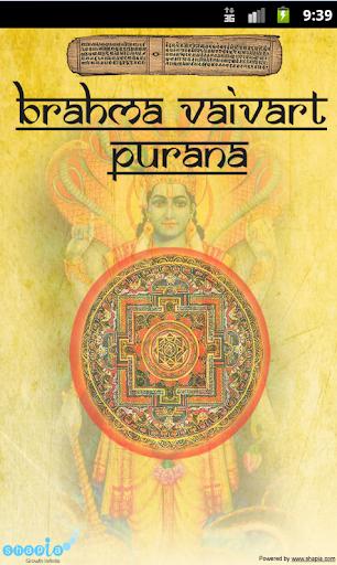 Brahma Vaivart Purana