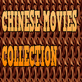 Watch Free Chinese Movies
