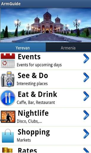 ArmGuide - Armenia - Yerevan
