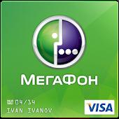 МегаФон-Visa