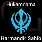Gurbani Hukamnama