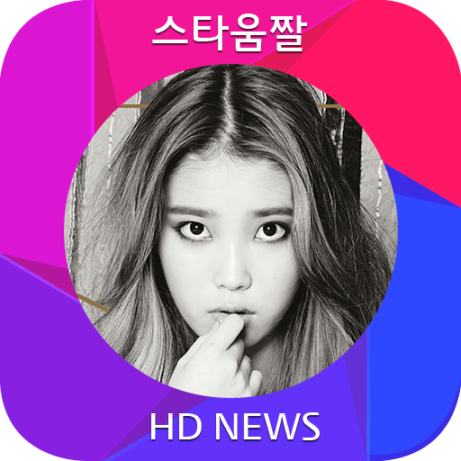 K-POP STAR IU live wallpaper LOGO-APP點子
