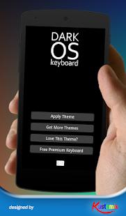 Dark Elegant Keyboard Theme|玩個人化App免費|玩APPs