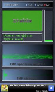 EMP Detector Free