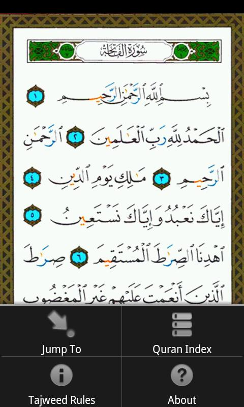 Mushaf Tajweed - Holy Quran- screenshot