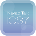 kakao talk theme_ios7 icon