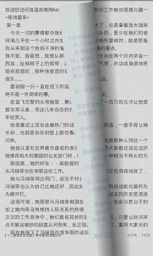 简璎精品言情作品集[简繁]