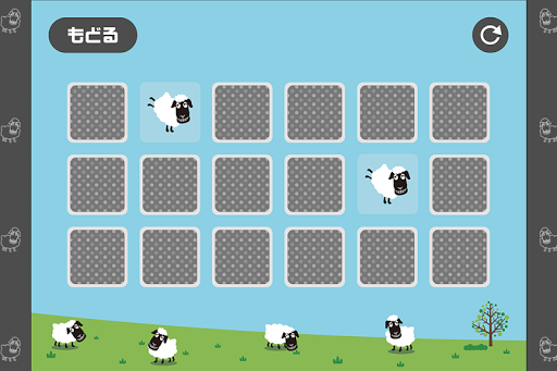 無料休闲Appの記憶力ゲーム オオカミ少年|記事Game