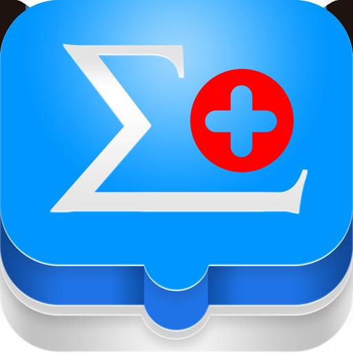 医学计算公式 醫療 App LOGO-硬是要APP