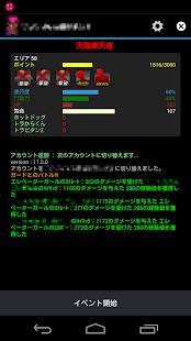単虎自動イベント - náhled