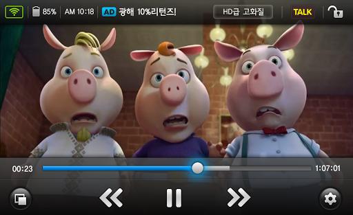 씨네폭스 플레이어-UHD최신영화 드라마 애니 실시간보기