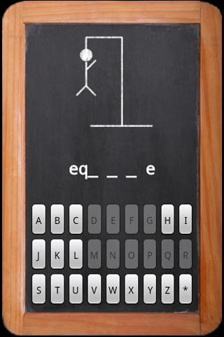 Hangman- screenshot